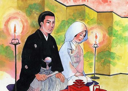 栄と俊の結婚