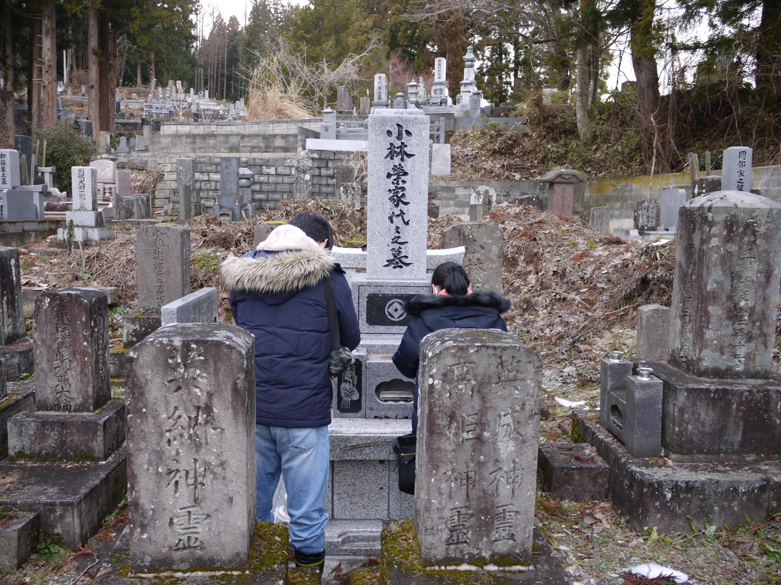 宮城県利府町から小林栄先生の墓参に来られました